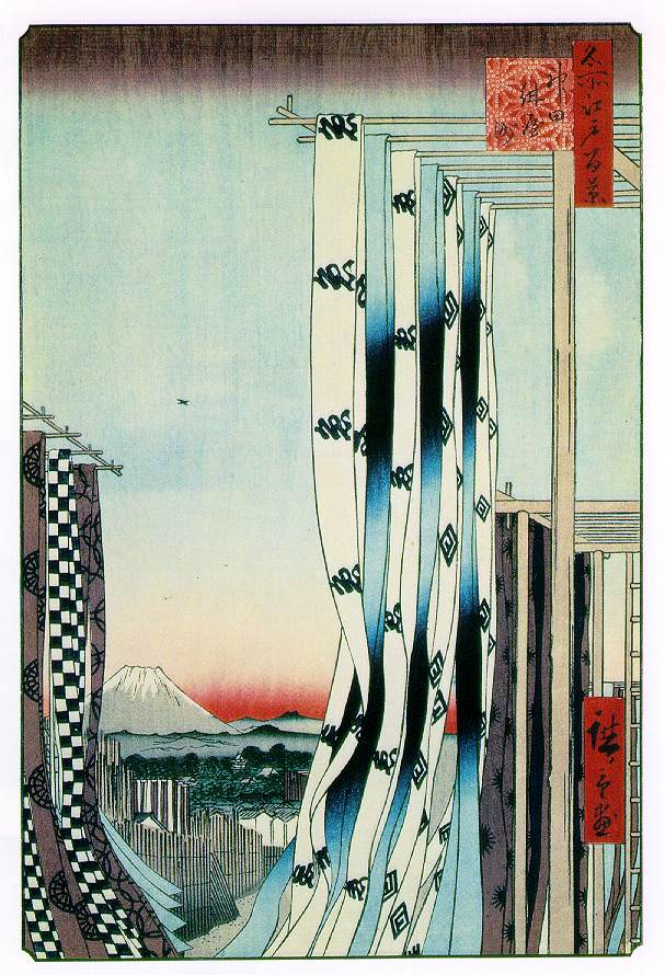 "The image ""http://www.artchive.com/artchive/h/hiroshige/dyers.jpg"" cannot be displayed, because it contains errors."