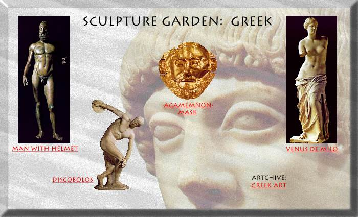 Artchive: Sculpture Garden - GREEK